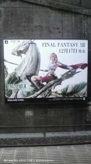 FFXIIIAD3.jpg