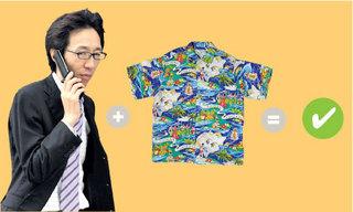 How-Japans-salarymen-coul-007.jpg