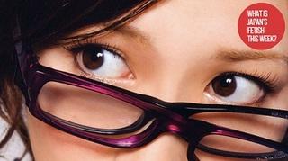 wjftw_glasses_splash_02.jpg